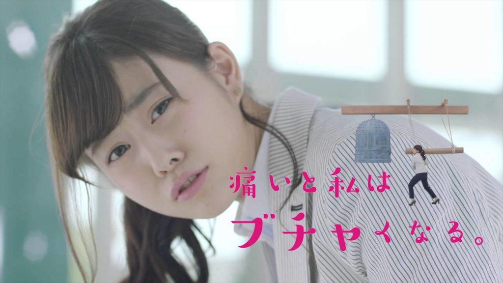 女優・高畑充希(25)のアイコラや抜けるエロ画像45選・49枚目の画像