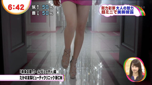 剛力彩芽(24)の美尻グラビア&TVハプニング厳選エロ画像94枚・83枚目の画像