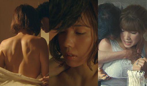 【エロ画像】仲里依紗の過激ぬーど濡れ場えろ画像145枚