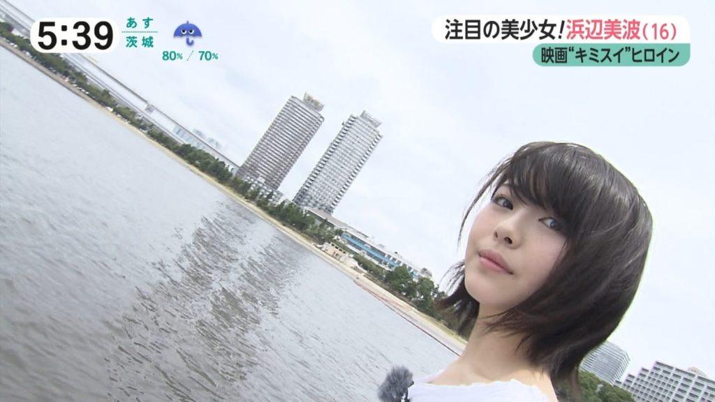 浜辺美波(16)「キミスイ」ヒロイン美少女のぐうカワエロ画像55枚・2枚目の画像