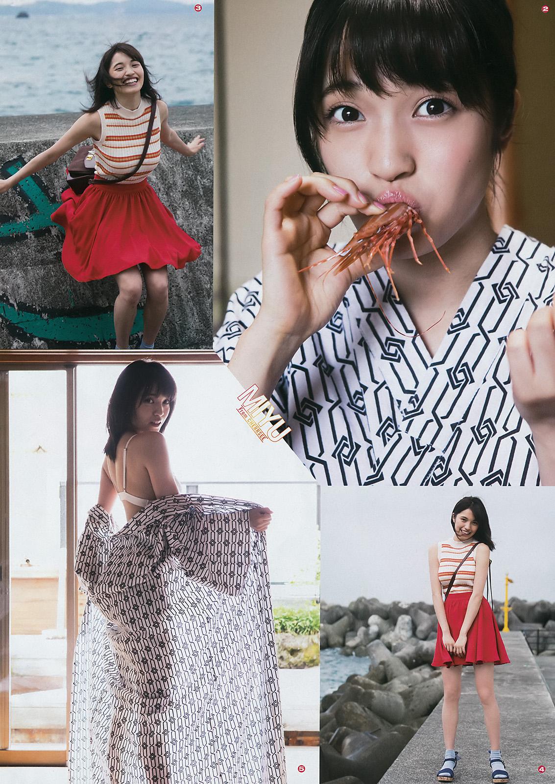 "MIYU(18)""みゆパイ""を拝める水着グラビアエロ画像65枚・4枚目の画像"