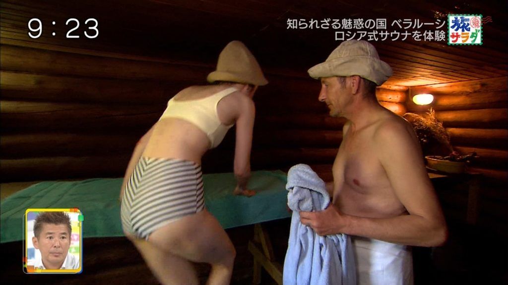 旅サラダガールズ・吉倉あおい(22)の胸チラエロ画像36枚・3枚目の画像