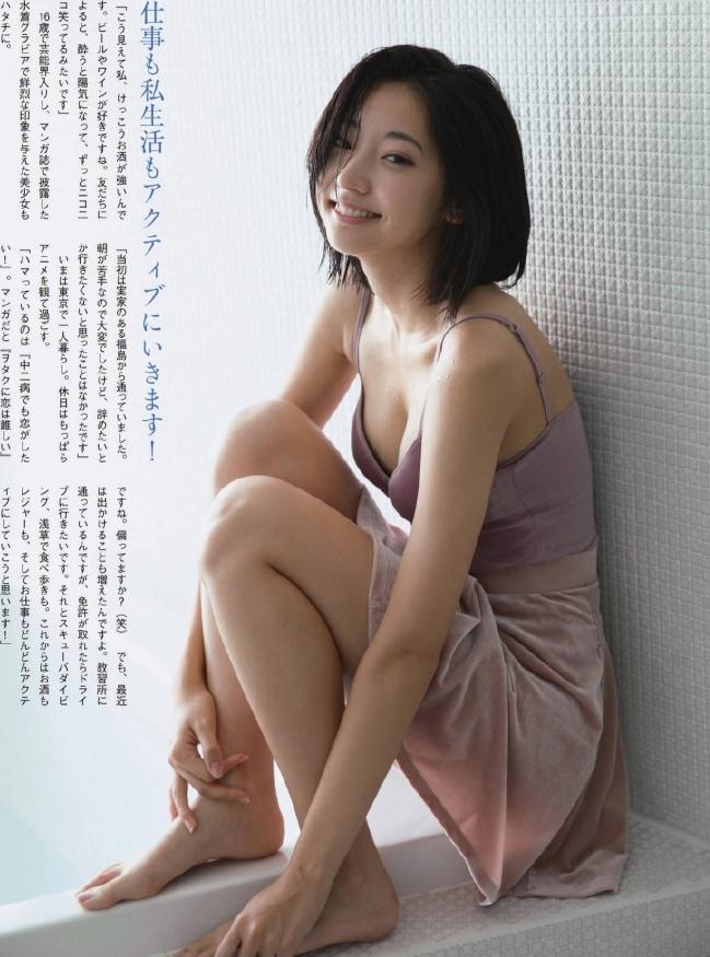 武田玲奈(20)の最新イメージDVD&グラビアエロ画像115枚・31枚目の画像
