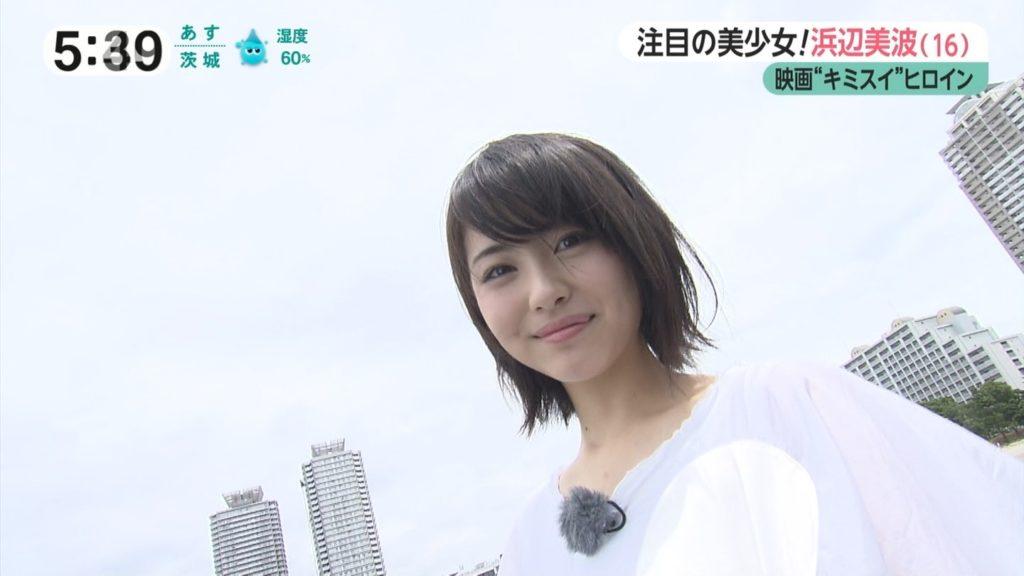 浜辺美波(16)「キミスイ」ヒロイン美少女のぐうカワエロ画像55枚・4枚目の画像
