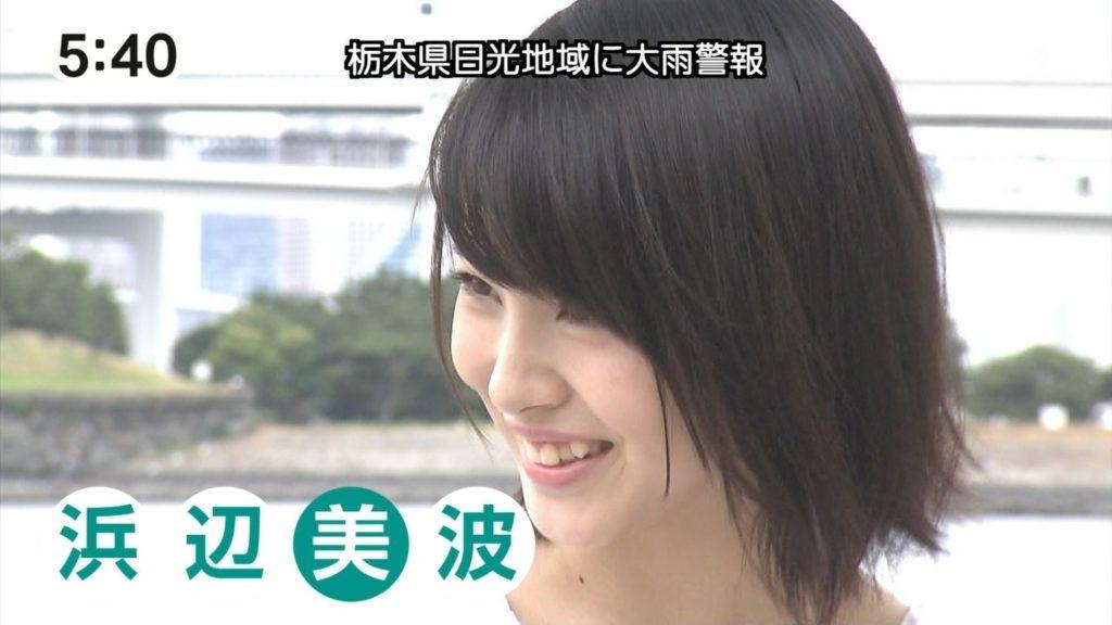 浜辺美波(16)「キミスイ」ヒロイン美少女のぐうカワエロ画像55枚・5枚目の画像