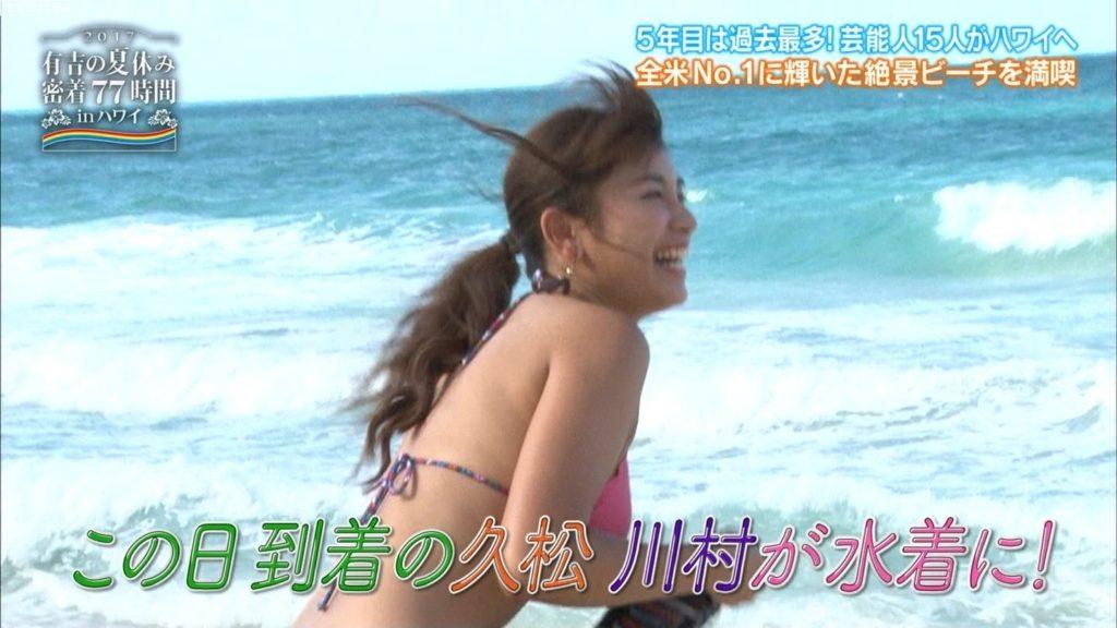 久松郁実(21)の最新グラビア&アイコラエロ画像185枚・193枚目の画像