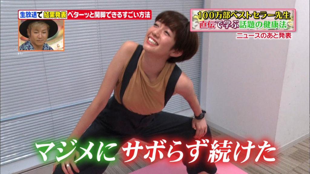 佐藤栞里(27)の美脚大開脚・パンチラが抜けるエロ画像52枚・7枚目の画像