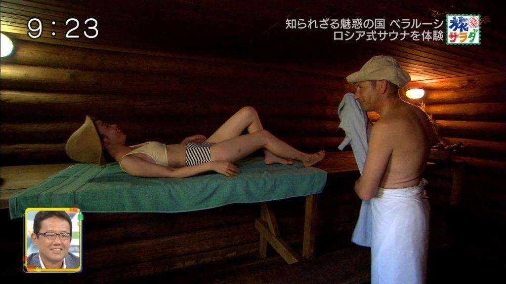 旅サラダガールズ・吉倉あおい(22)の胸チラエロ画像36枚・7枚目の画像