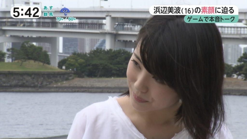 浜辺美波(16)「キミスイ」ヒロイン美少女のぐうカワエロ画像55枚・7枚目の画像
