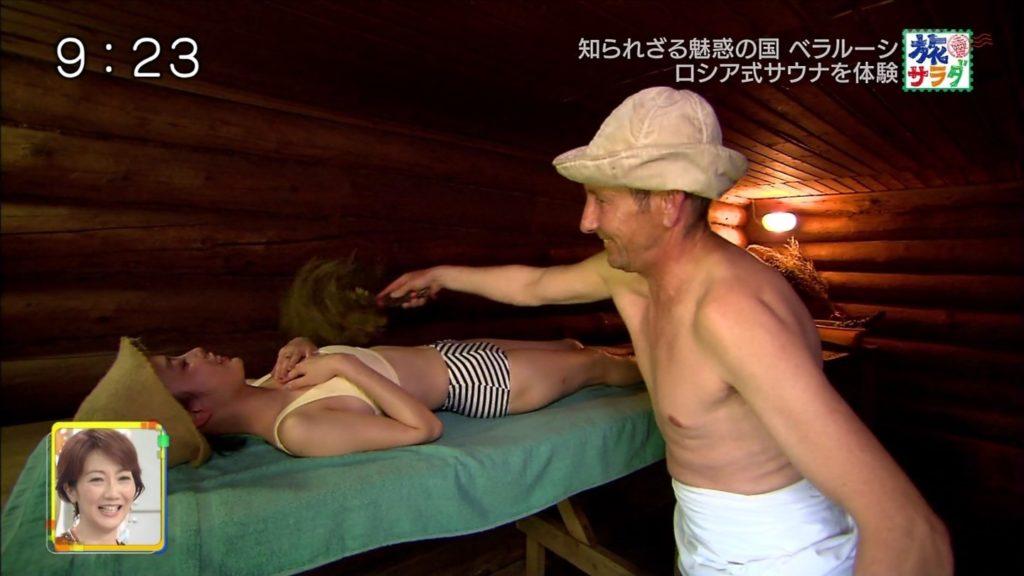 旅サラダガールズ・吉倉あおい(22)の胸チラエロ画像36枚・8枚目の画像