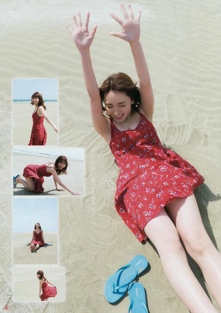 SKE48大場美奈(25)のEカップ巨乳が抜ける最新グラビアエロ画像75枚・8枚目の画像