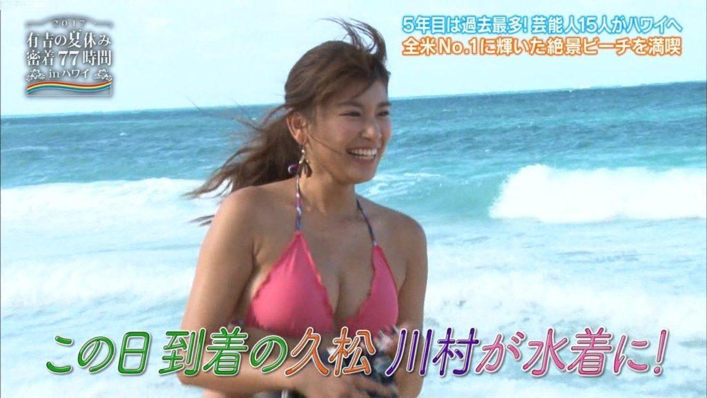 久松郁実(21)の最新グラビア&アイコラエロ画像185枚・195枚目の画像