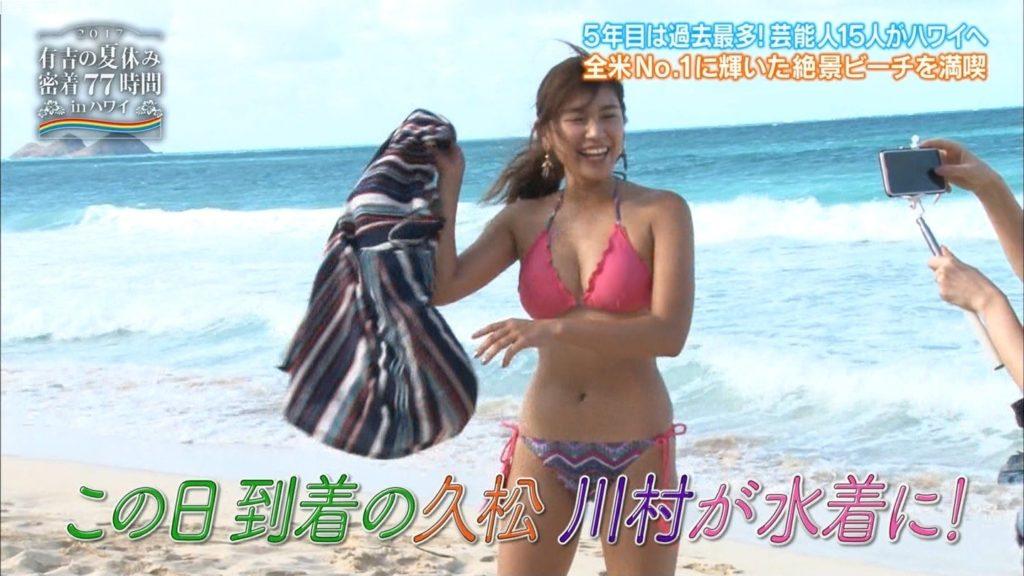 久松郁実(21)の最新グラビア&アイコラエロ画像185枚・196枚目の画像