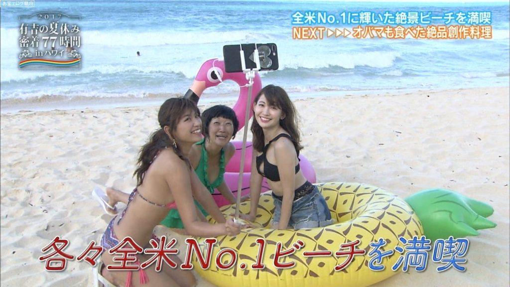 久松郁実(21)の最新グラビア&アイコラエロ画像185枚・197枚目の画像