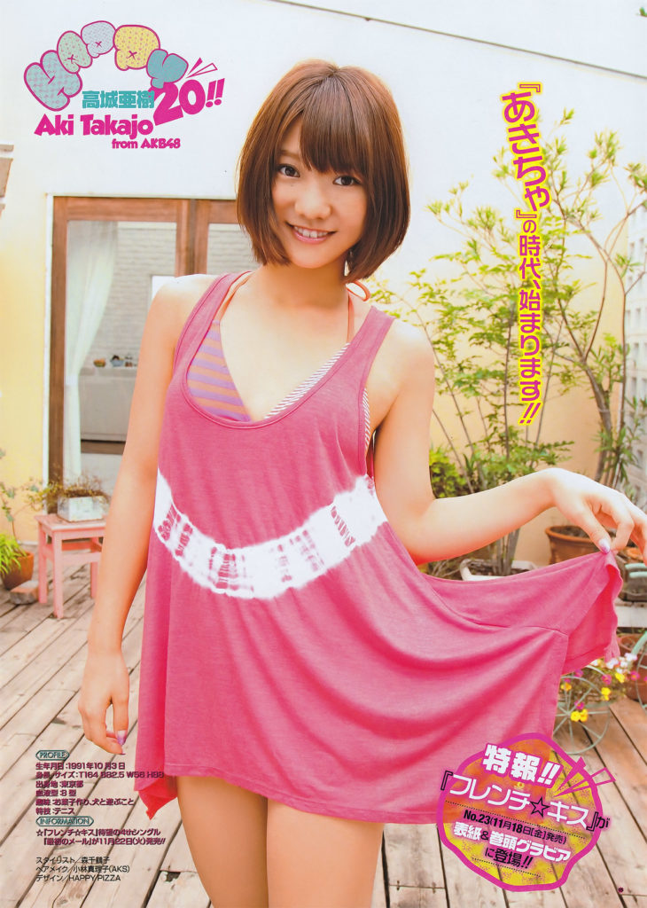 ヌード解禁!元AKB48高城亜樹(25)の抜けるエロ画像50枚・12枚目の画像