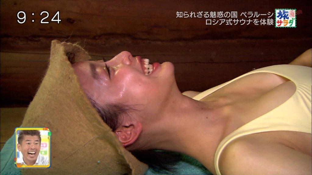 旅サラダガールズ・吉倉あおい(22)の胸チラエロ画像36枚・13枚目の画像