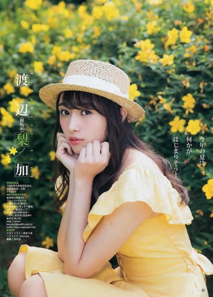 欅坂46ベリカこと渡辺梨加のアイコラ&最新グラビアエロ画像50枚・16枚目の画像
