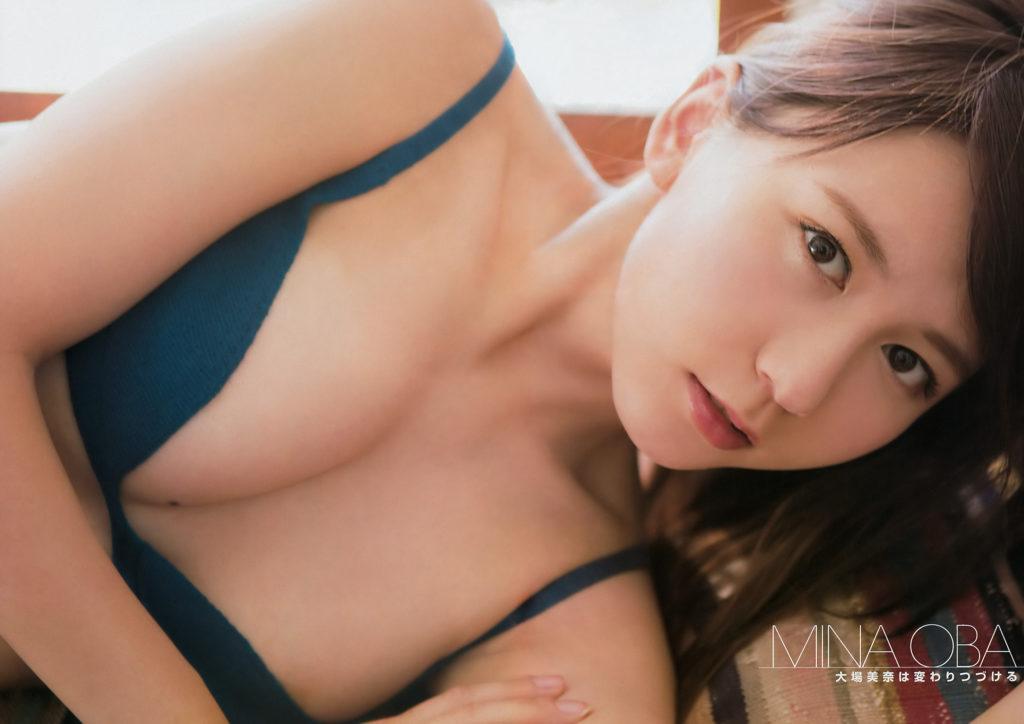SKE48大場美奈(25)のEカップ巨乳が抜ける最新グラビアエロ画像75枚・14枚目の画像