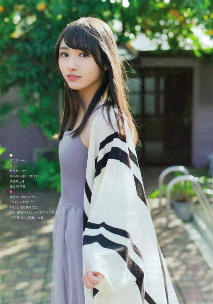 欅坂46ベリカこと渡辺梨加のアイコラ&最新グラビアエロ画像50枚・18枚目の画像