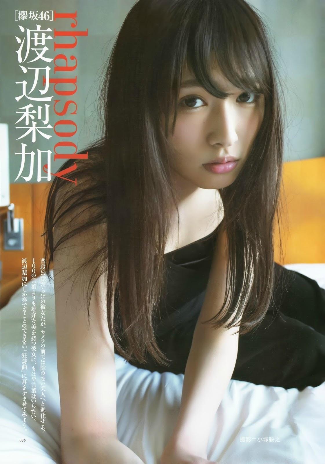 欅坂46渡辺梨加の写真集水着グラビア&アイコラエロ画像97枚・27枚目の画像