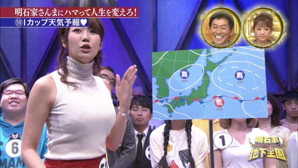 穂川果音(31)Iカップ気象予報士の爆乳グラビアエロ画像26枚・20枚目の画像