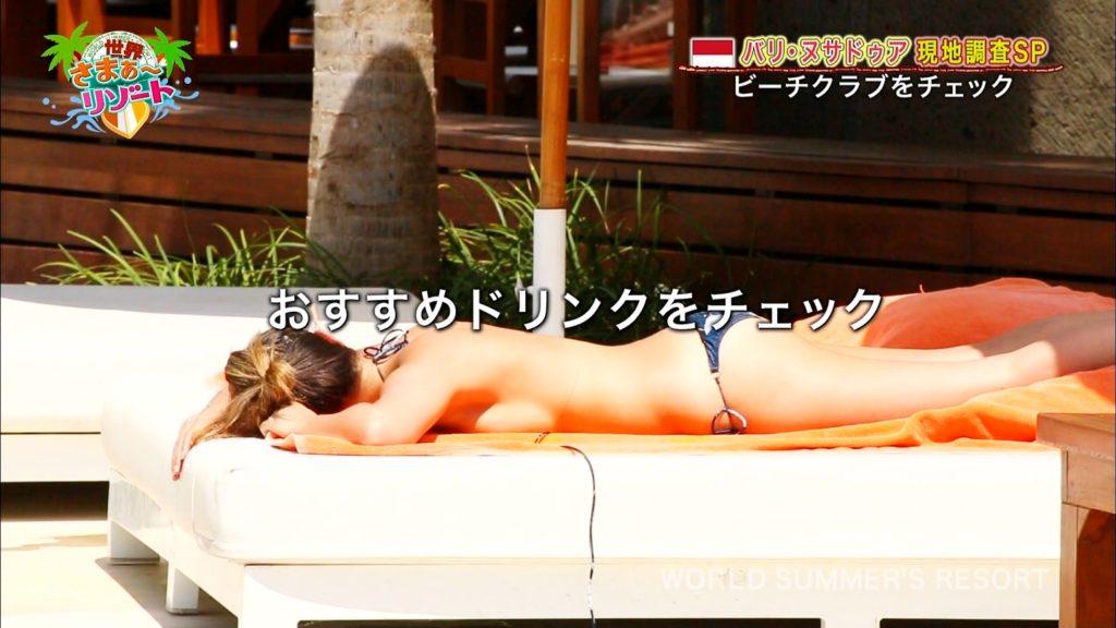 佐藤栞里(27)の美脚大開脚・パンチラが抜けるエロ画像52枚・23枚目の画像