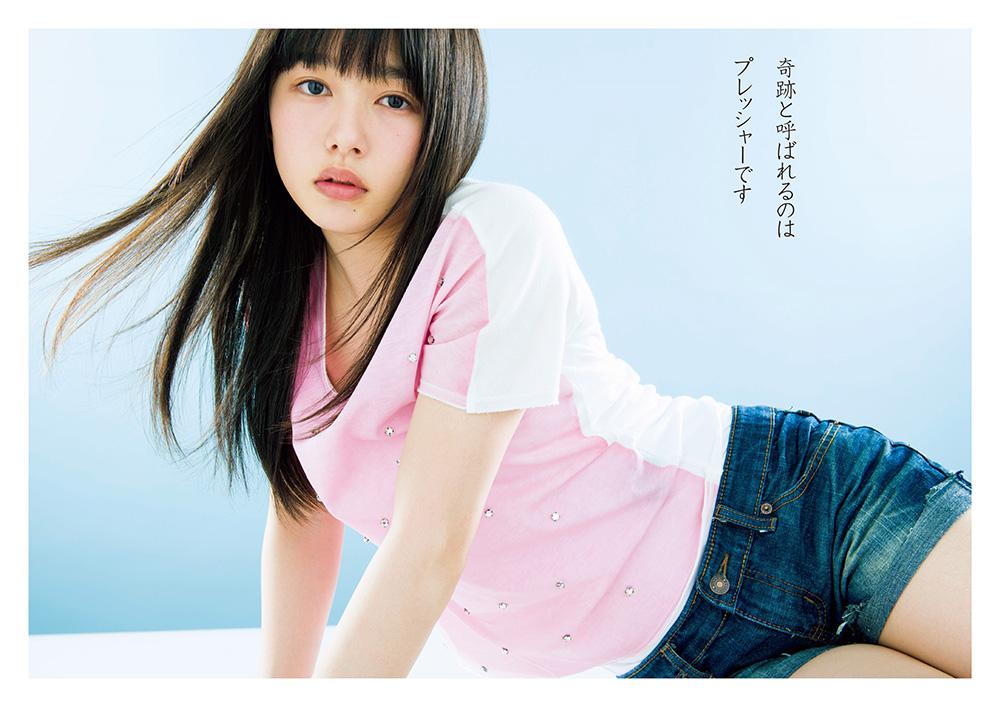 桜井日奈子のアイコラヌード&最新グラビアエロ画像61枚・25枚目の画像
