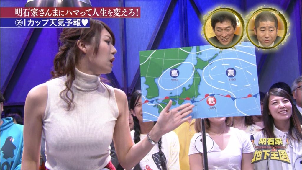 穂川果音(31)Iカップ気象予報士の爆乳グラビアエロ画像26枚・31枚目の画像