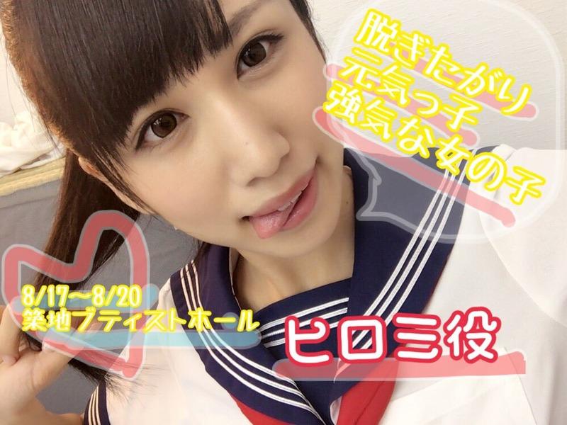 アイドル鈴原優美(23)の変態Gカップ水着姿のエロ画像35枚・27枚目の画像