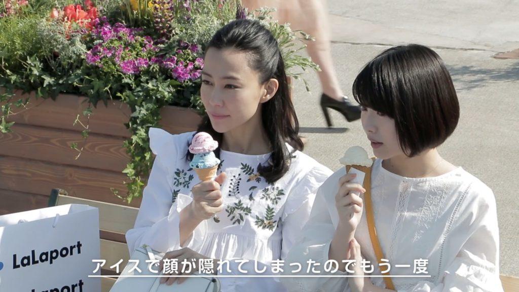 浜辺美波(16)「キミスイ」ヒロイン美少女のぐうカワエロ画像55枚・28枚目の画像