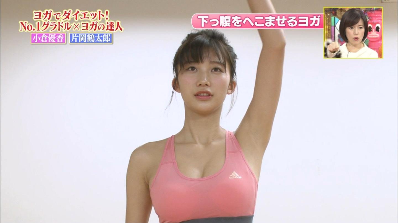 小倉優香(19)Gカップ8頭身「リアル峰不二子ボディ」のグラビアエロ画像165枚・149枚目の画像