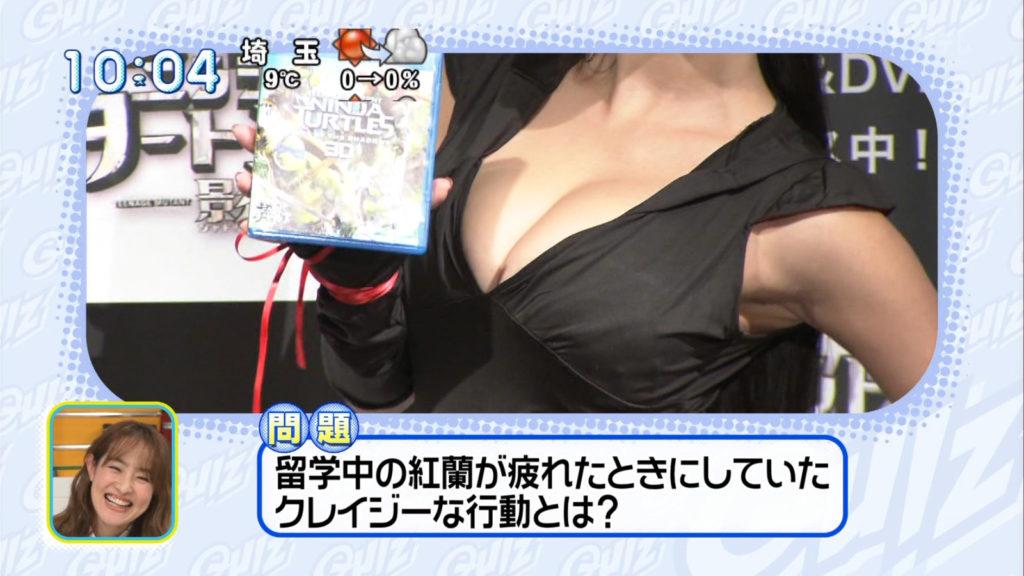 紅蘭(27)のFカップ巨乳を胸チラしまくりのエロ画像48枚・31枚目の画像
