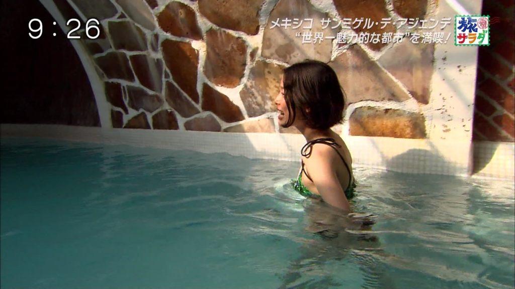 旅サラダガールズ・吉倉あおい(22)の胸チラエロ画像36枚・38枚目の画像