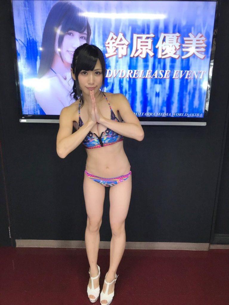 アイドル鈴原優美(23)の変態Gカップ水着姿のエロ画像35枚・40枚目の画像