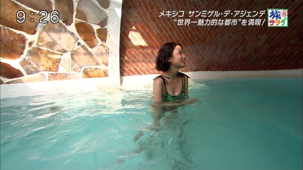 旅サラダガールズ・吉倉あおい(22)の胸チラエロ画像36枚・41枚目の画像