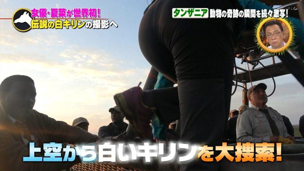 夏菜(28)セックス解禁ヌード濡れ場&グラビアエロ画像148枚・41枚目の画像