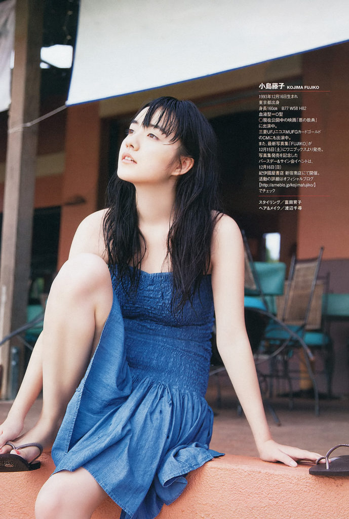 朝ドラひよっこ女優・小島藤子(23)の下着グラビアエロ画像85枚・41枚目の画像