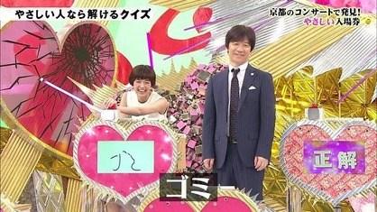 佐藤栞里(27)の美脚大開脚・パンチラが抜けるエロ画像52枚・49枚目の画像