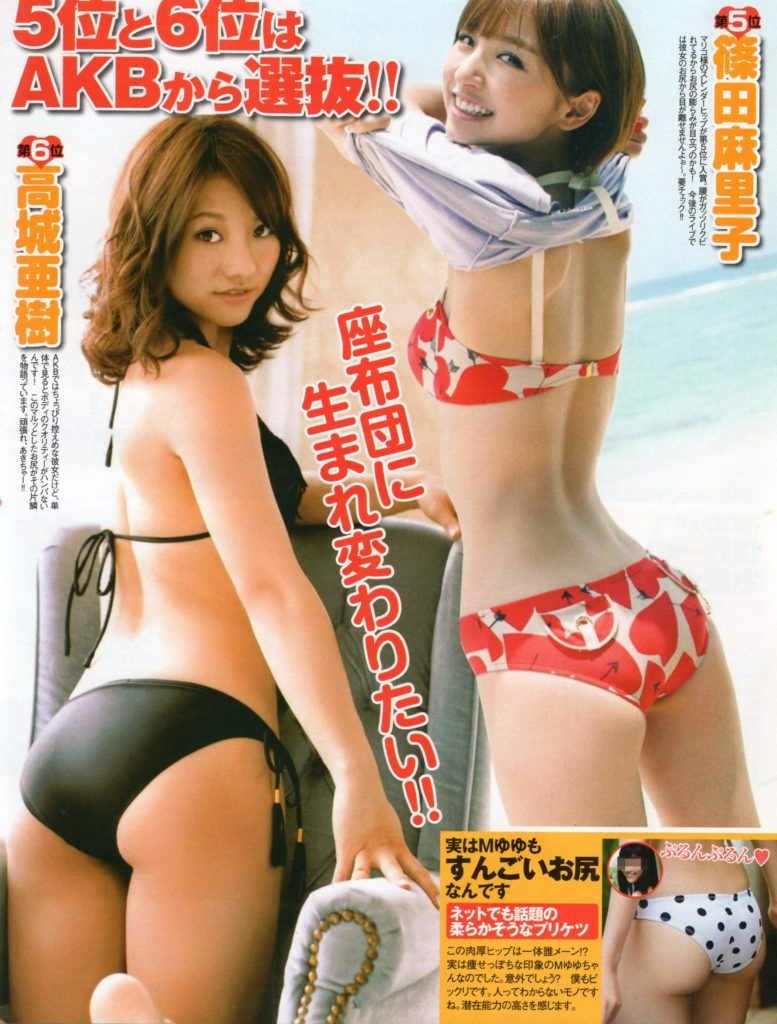 ヌード解禁!元AKB48高城亜樹(25)の抜けるエロ画像50枚・44枚目の画像