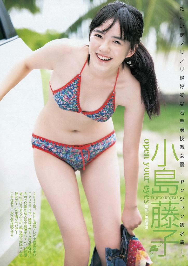 朝ドラひよっこ女優・小島藤子(23)の下着グラビアエロ画像85枚・45枚目の画像