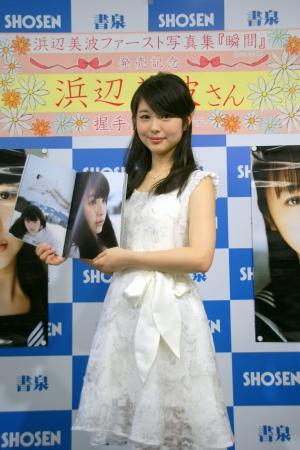 浜辺美波(16)「キミスイ」ヒロイン美少女のぐうカワエロ画像55枚・51枚目の画像