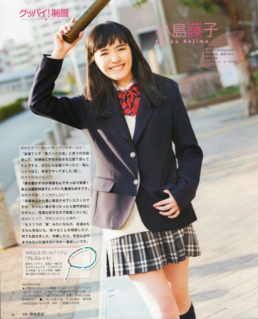 朝ドラひよっこ女優・小島藤子(23)の下着グラビアエロ画像85枚・56枚目の画像