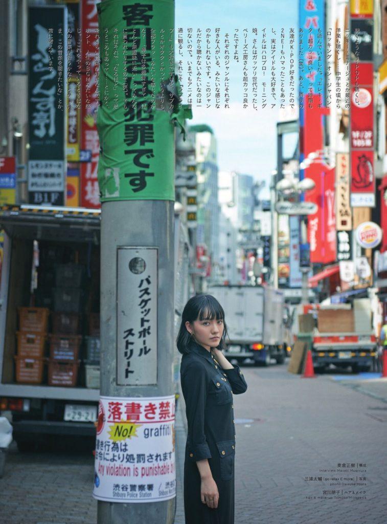 朝ドラひよっこ女優・小島藤子(23)の下着グラビアエロ画像85枚・59枚目の画像