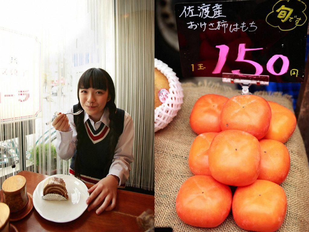 朝ドラひよっこ女優・小島藤子(23)の下着グラビアエロ画像85枚・85枚目の画像