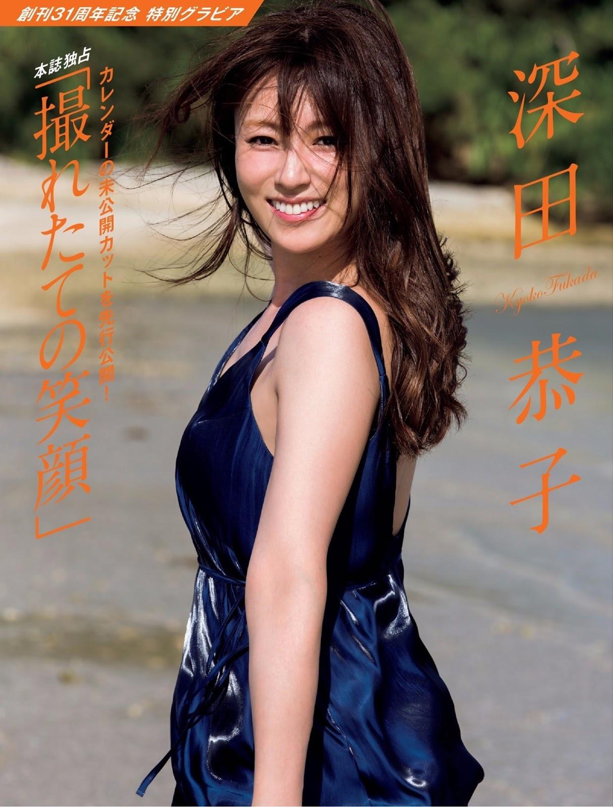 深田恭子(35)のアイコラヌード&写真集水着グラビアエロ画像98枚・67枚目の画像