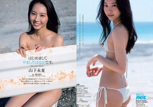 山下永夏(23)小さい乳細身モデルの最新グラビアえろ写真32枚