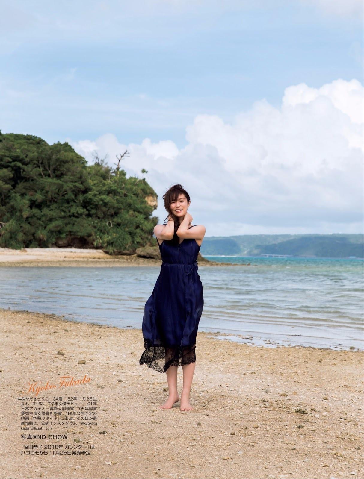 深田恭子(35)のアイコラヌード&写真集水着グラビアエロ画像98枚・71枚目の画像