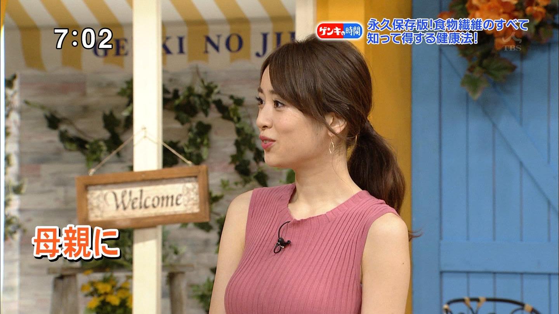 モデル泉里香(28)の水着写真集&最新グラビアエロ画像140枚・151枚目の画像