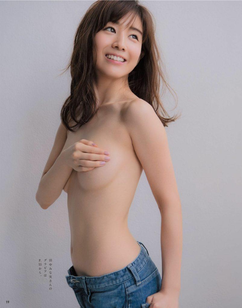 田中みな実(30)ヌード解禁!抜けるエロ画像116枚・25枚目の画像