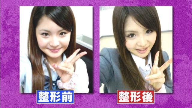 歌恋(24)巨乳演歌歌手の有吉反省会エロキャプ画像33枚・15枚目の画像